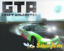 GTA Unlimited Drift Mod