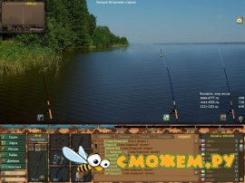 Fantastic Fishing / �������������� �������