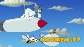 ��� � ������: ����� �� ���� / Tom and Jerry Blast Off to Mars!