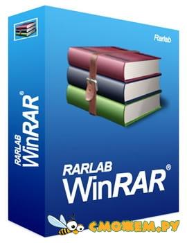 WinRAR 6.10 Beta 1 + Ключ