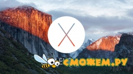 Mac OS X 10.11.1 El Capitan
