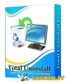 Total Uninstall 6.16.0 Professional + ����