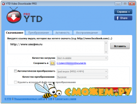 YouTube Video Downloader Pro 5.6 + Ключ