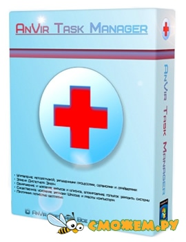 Anvir Task Manager Pro 8.1.2 + ����