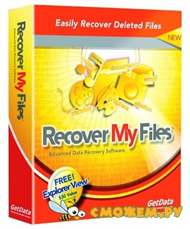 Recover My Files Pro 5.2.1 + ����