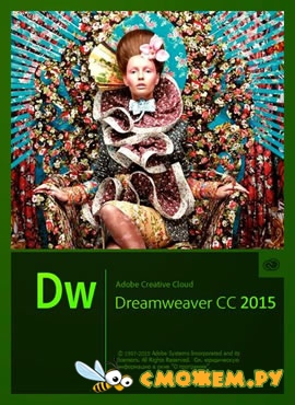 Adobe Dreamweaver CC 2015.3 + ключ