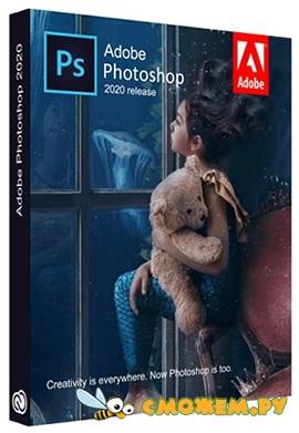 Adobe Photoshop CC 2021 22.4.2 + Ключи