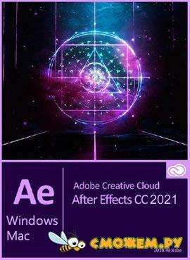 Adobe After Effects CC 2021 18.2.1 + Ключ (Windows / Mac)