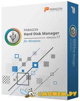 Paragon Hard Disk Manager Advanced 17.13.1 + Ключ