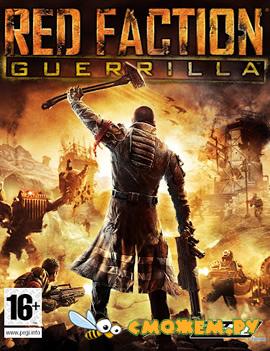 Red Faction: Guerrilla + DLC - Steam Edition