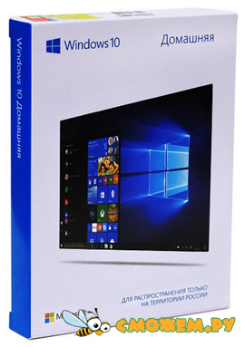 Windows 10 Домашняя + Ключи и Обновления на 2021 год (32 и 64-бит)