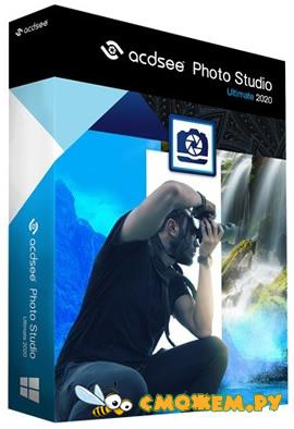 ACDSee Photo Studio Ultimate 2021 14.0.2 + Ключ