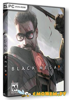 Black Mesa: Definitive Edition