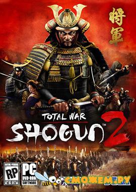 Total War: Shogun 2 - Золотое издание