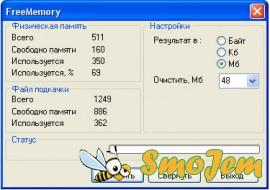 FreeMemory v1.98