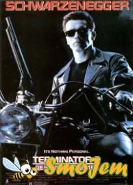 ���������� 2 ���� ���������� / Terminator 2 (1991 �.) ���