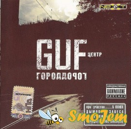 GuF - ����� �����