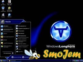 100 тем для Windows XP