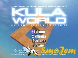 Где Скачать Kula World 1998