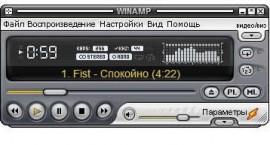 Winamp 5.36 Build 1504 + ����������� + KeyGen