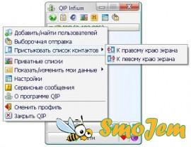 Qip Infium (9000)