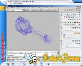 ������������� ����. Autodesk AutoCad 2007