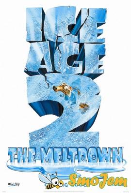 ���������� ������ 2: ���������� ���������� / Ice Age 2: the Meltdown