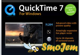 Quick Time Pro 7
