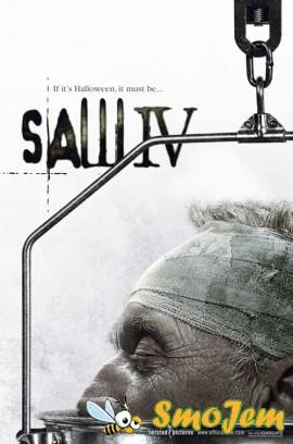 ���� IV / Saw IV -  2 ������������� ������ + 7 ��������