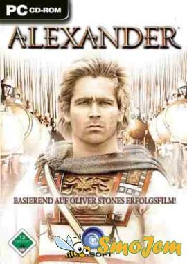 ��������� / Alexander