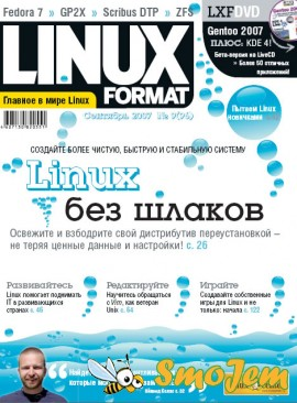 Linux Format #9 (�������� 2007)