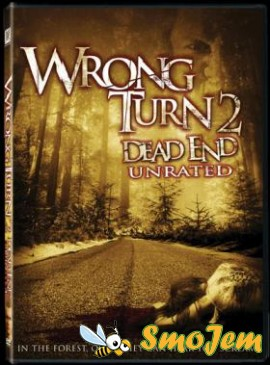 ������� �� ���� 2 / Wrong Turn 2