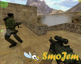 Counter-Strike 1.6 FULL RUS