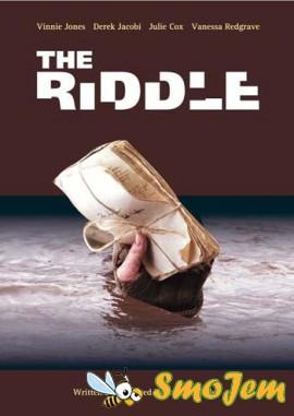 Загадка / The Riddle