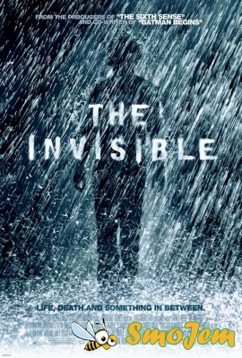 ��������� / The Invisible