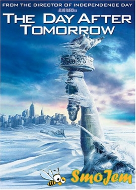 ����������� / The day after tomorrow
