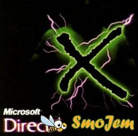 Microsoft DirectX (������ 2007)