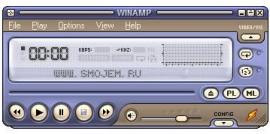 Русификатор Winamp 5.50.1640 Pro