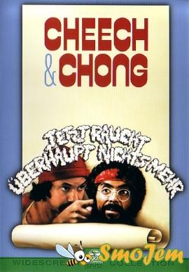 ��������� 2: ��������� � ���� / Cheech & Chong: Still Smoking