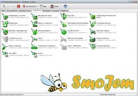 SiSoftware Sandra Pro Business XII v2008.1.12.30