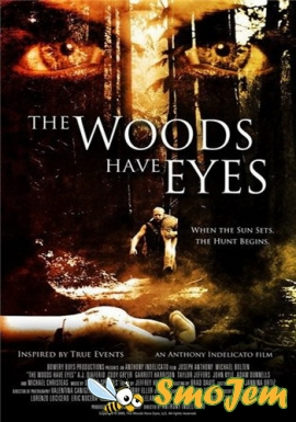 � �������� ���� ����� / The Woods Have Eyes