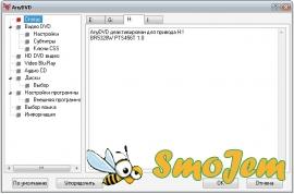 AnyDVD 6.1.8.4