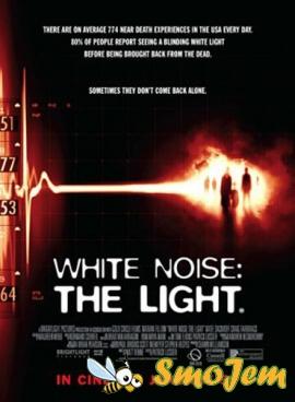 ����� ��� 2 ������ / White Noise 2: The Light