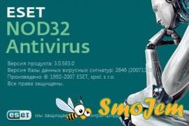 ����������� ESET NOD32 Antivirus 3.0.563.0