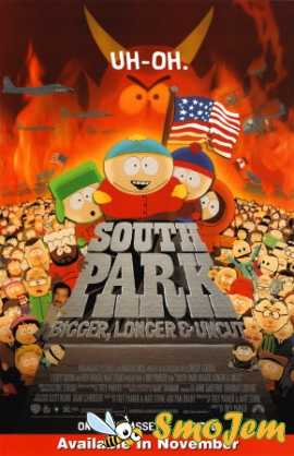 ����� ����: �������, �������, ����������� / South Park: Bigger Longer & Uncut