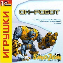 �� � ����� (Mr. Robot)