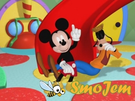 ����� ������� ����� / Mickey Mouse Clubhouse