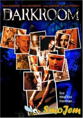 ���� �� ������ ������� / The Darkroom