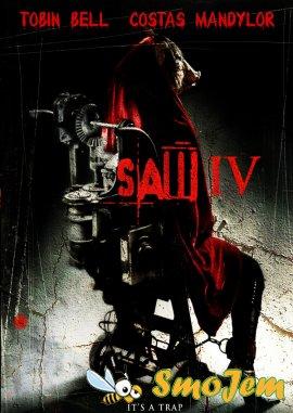 ���� 4 / Saw IV