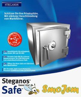 Steganos Safe Professional 2007